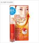 HURRY HARRY Collagen Serum Bar