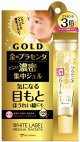 Miccosmo White Label Premium Placenta Gold Eye Gel