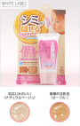 White Label Premium Placenta BB Cream