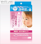 White Label Premium Placenta Face Mask